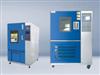 GDW系列 高低溫試驗箱