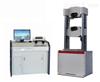 WEW-600B微機屏顯式液壓萬能試驗機