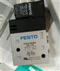 全新原装FESTO两位五通电磁阀