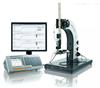 Couloscope CMS2 镀镍厚度检测设备