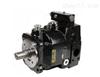 带你认识ATOS柱塞泵流量调整方式