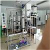 北京分子蒸馏仪AYAN-F80可做实验