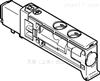VUVB-ST12-M52-MZH-QX-D-1TFESTO电磁阀VUVB-ST12-M52-MZH-QX-D-1T1
