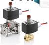ASCO低功耗电磁阀原装全系列