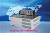 DCW-4006台式高精度低温恒温槽