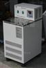DC-2015低温超级恒温循环水槽说明书