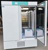 PRX-1000C-CO2二氧化碳人工氣候箱貴州*
