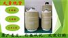 YDS-10贮存液氮罐