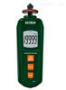 EXTECH RPM40结合接触/激光光电式转速计