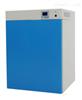 电热恒温培养箱以诚为基
