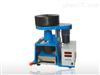 HM-60哈氏可磨性测定仪 煤炭可麿性指数检测仪