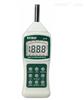 EXTECH 407750专业型噪音仪