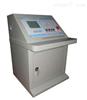 JL1007全自动高压试验变压器控制台
