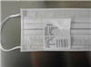 口罩BFE细菌过滤测试与时间同步