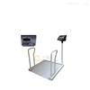 碳钢材质透析轮椅秤,RS232接口电子秤