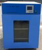 101-0A电热鼓风干燥箱价格