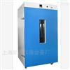 DHG-9420ADHG-9420A 电热恒温鼓风干燥箱