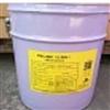 E011-PSC-002达赛特金属零部件油脂清洗剂报价