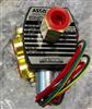 阿斯卡电磁阀EF8316G004/ASCO