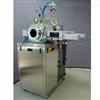 NOC-4000进口光学镀膜机