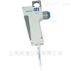 Stepper连续注射移液器0.75/3.75/37.5ml