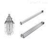 双管OPPLE欧普LED防爆支架LFB/BLD140-T8×1 单管