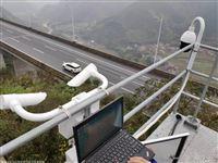 安徽省能见度在线监测系统路面状况监测一体
