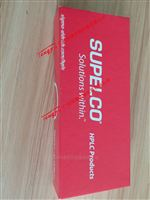 SUPELCOSIL Suplex pKb-100 液相色谱柱