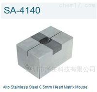 Roboz心脏切片模具SA-4140