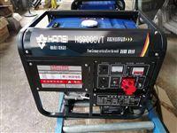 新款HS9000VT汽油發電機