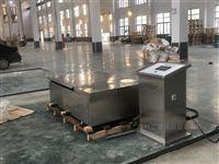 IBC吨桶振动试验台