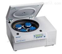 新型冠状病毒肺炎用德国5810r离心机