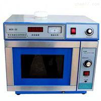 上海泓冠 微波化学反应器