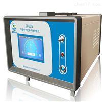 红外一氧化碳分析仪