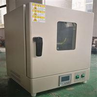 DHG-9140A 青岛 立式鼓风干燥箱