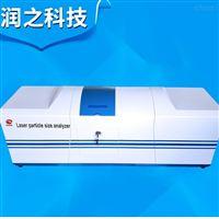 高精度激光粒度分析仪