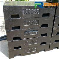 河北1000公斤铸铁砝码出租