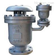 FGP4X高压复合式排气阀