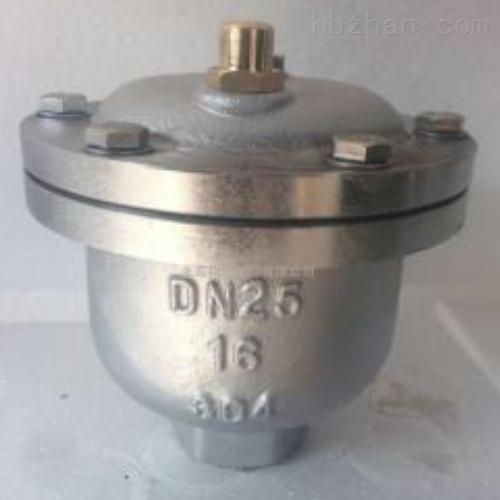 ARVX自动微量排气阀