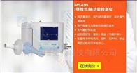 MSA99麦邦肺功能仪 MSA99