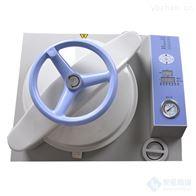 高压蒸汽灭菌器医疗食品制药消灭菌程序